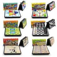 飞行棋磁性 折叠 便携式斗兽跳棋五子棋儿童小学生象棋类益智玩具