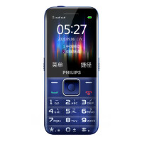 Philips/飞利浦E527 全网通4G按键老人机学生功能机电信大屏幕大字大声音超长待机直板老年手机