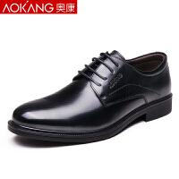 奥康男鞋商务正装皮鞋新款真皮男单鞋子男潮鞋商务皮鞋英伦男士皮鞋