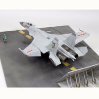 小号手军事拼装飞机模型战斗机01670 1/72歼击机J15战机带起飞甲板根据个人喜好上色diy +拼装工具+胶水(不