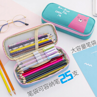 大容量笔袋男女孩中小学生小清新韩国文具盒简约铅笔袋可爱文具袋
