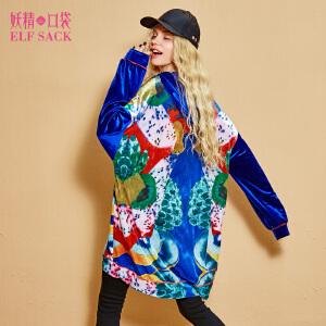 【2件3折】妖精的口袋果味派对冬装新款宽松连帽丝绒印花卫衣女