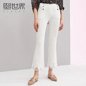熙世界英伦风微喇裤2018年夏装新款白色裤子九分裤休闲裤116LK022