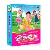 正版光盘 六一舞蹈表演动作 金色童年-幼儿园舞蹈4DVD