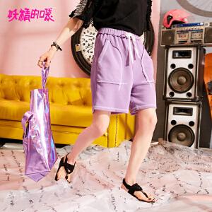 【2件3折到手价:84】妖精的口袋裤子新款宽松chic紫色松紧腰短裤女