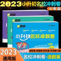 2020春黄冈小状元寒假作业五年级语文+数学共2本全国通用版