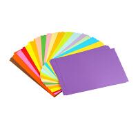 手工纸彩纸幼儿园折纸材料a4复印纸彩色打印纸80克A4彩色卡纸儿童折纸玩具