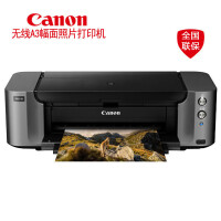 佳能Canon PRO-10 10色影像级颜料墨水专业无线照片打印机 A3彩色喷墨打印机 机摄影艺术爱好者婚纱照