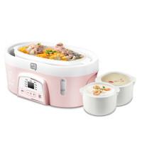 陶瓷电炖锅隔水炖盅迷你家用全自动煲汤锅2-3人