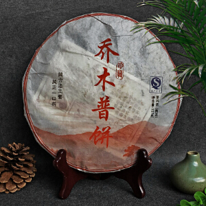 【3片】2015年云南勐海(乔木茶)普洱熟茶 357g/片