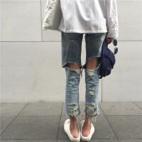 春装韩版宽松做旧毛边破洞九分直筒哈伦裤显瘦高腰牛仔裤女长裤潮