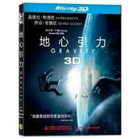正版 3d�{光碟地心引力1080P高清3D+2D�{光2dvd�影碟片