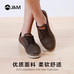 jm快乐玛丽秋冬新品欧美平底休闲系带套脚低帮帆布鞋男鞋子57216M