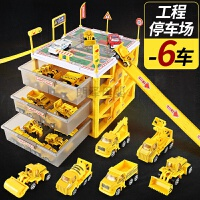 【领券下单更优惠】儿童玩具车模型合金仿真工程车套装消防男孩子0-1-2-3-4岁小汽车6
