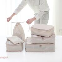 旅行收纳袋 旅游行李箱衣物整理袋衣服收纳包套装