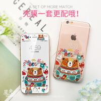 �O果6S手�C�す枘z防摔���iphone6plus全包女款卡通tpu�n����意
