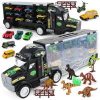 大号货柜车儿童玩具车男孩0-1-2-3-4岁小汽车合金仿真模型恐龙6