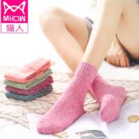 猫人5双装女士袜子女秋冬防寒保暖中筒兔羊毛袜子女时尚迷迭休闲运动女袜