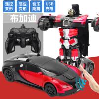 感应遥控变形汽车金刚机器人遥控车充电动男孩赛车儿童玩具车礼物 加迪【红色】【遥控+感应变形可开关】32 CM