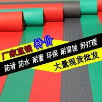PVC加厚塑料橡胶楼梯走廊道防水地毯地垫子防滑垫地板垫地胶满铺
