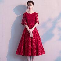新娘敬酒服2018新款秋冬季中长款优雅红色公主结婚回门晚礼服裙女 酒红色中长款