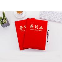 A4红色商务绒面签约本合同本协议夹签约夹合同签约A3文件夹商务