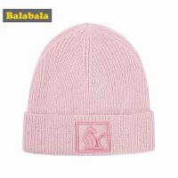 巴拉巴拉儿童帽子2017秋冬新款中大童保暖护耳帽女童针织毛线帽女