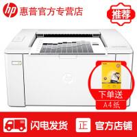 惠普(hp)m104a 黑白激光打印机 家庭小型学生家用A4办公 替代1108