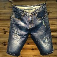 新款夏季乞丐破洞牛仔短裤男五分裤青年弹力薄款5分大码中裤个性潮流 蓝色 9