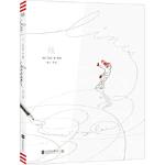 【全新正版】线 [韩]苏西李(Suzy Lee)/著 9787559628879 北京联合出版有限公司