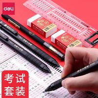 得力涂卡笔答题卡考试专用笔2b自动铅笔机小学生用无毒必备用具图卡笔涂卡尺读卡电脑填涂比笔芯高考文具套装