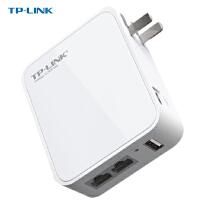 TP-LINK TL-WR720N 150M迷你型3G无线路由器 家用wifi出差便携ap有线网络信号转换器