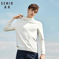 森马毛衣男新款高领线衣毛衫冬季针织衫韩版保暖打底衫