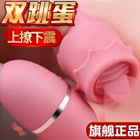 欧亚思(wowyes)情趣跳蛋 无线遥控女用自慰器具女性玩具 静音防水穿戴成人房事用品