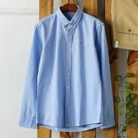 柜子剪标出品 时尚休闲青年修身素色长袖衬衫简约百搭衬衣男长袖