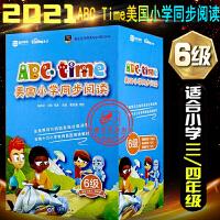 ABCtime美国小学同步阅读第6级 儿童绘本单词小学生三四年级英语外语阅读理解练习通用版课外读物全彩小学英语辅导资料