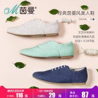 茵曼女鞋新平底小白鞋系带布鞋圆头休闲鞋平跟单鞋4871030079