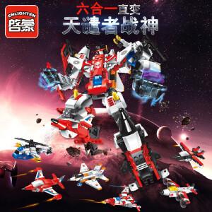 启蒙积木天谴者战神1405拼装儿童益智玩具变形飞机六合一机器人
