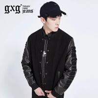 gxg.jeans男装冬季男士时尚修身拼接立领休闲夹克外套潮64921006