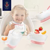 学习吃饭辅食碗防摔碗勺餐具五件套儿童餐具婴儿pp碗套装宝宝
