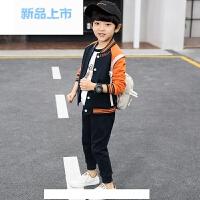 童装男童棒球服外套儿童运动裤2018春装新款中大童套装3021