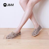 jm快乐玛丽夏季花纹平底休闲舒适套脚浅口女鞋一脚蹬帆布鞋61827W
