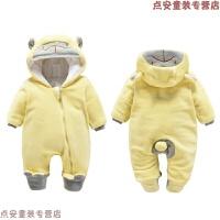 婴儿连体衣秋冬新生儿衣服冬装加厚男女宝宝爬爬服哈衣外出服保暖