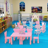 儿童桌椅套装宝宝学习桌椅塑料游戏桌子画画桌子厚幼儿园桌椅子