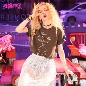 妖精的口袋怪味少女t恤2018新款宽松原宿风学生chic短袖女