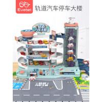 停车场玩具电动轨道小汽车益智力3-4-6周三四五岁儿童5礼物男孩