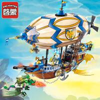 儿童启蒙积木荣耀之战系列男孩拼装模型玩具飞船8岁-12岁