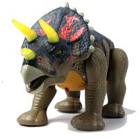 三角龙会走路的玩具套装恐龙玩具儿童电动仿真动物模型