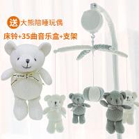 婴儿床铃婴儿床铃音乐旋转婴儿0-6-12个月宝宝摇铃婴儿床铃挂铃布艺