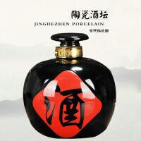 酒壶黑色红酒字密封小酒坛酒具装陶瓷酒瓶子